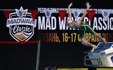 Турнир «Mad Wave Classic» в Казани